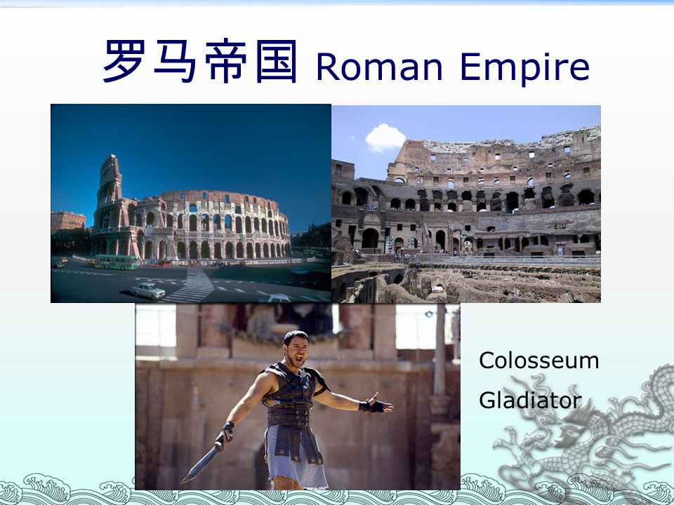 Colosseum Gladiator