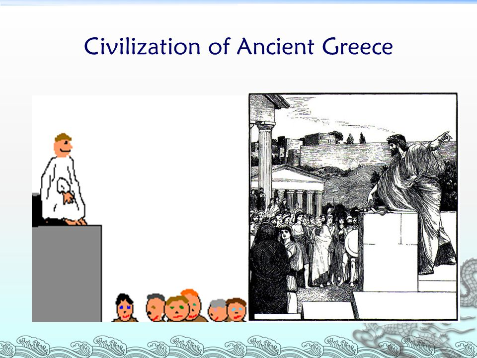 Civilization and Medicine in ancient Greece Homer epic poet, author of Iliad and Odyssey Trojan War (11-9 BC) Achilles and Patroclus