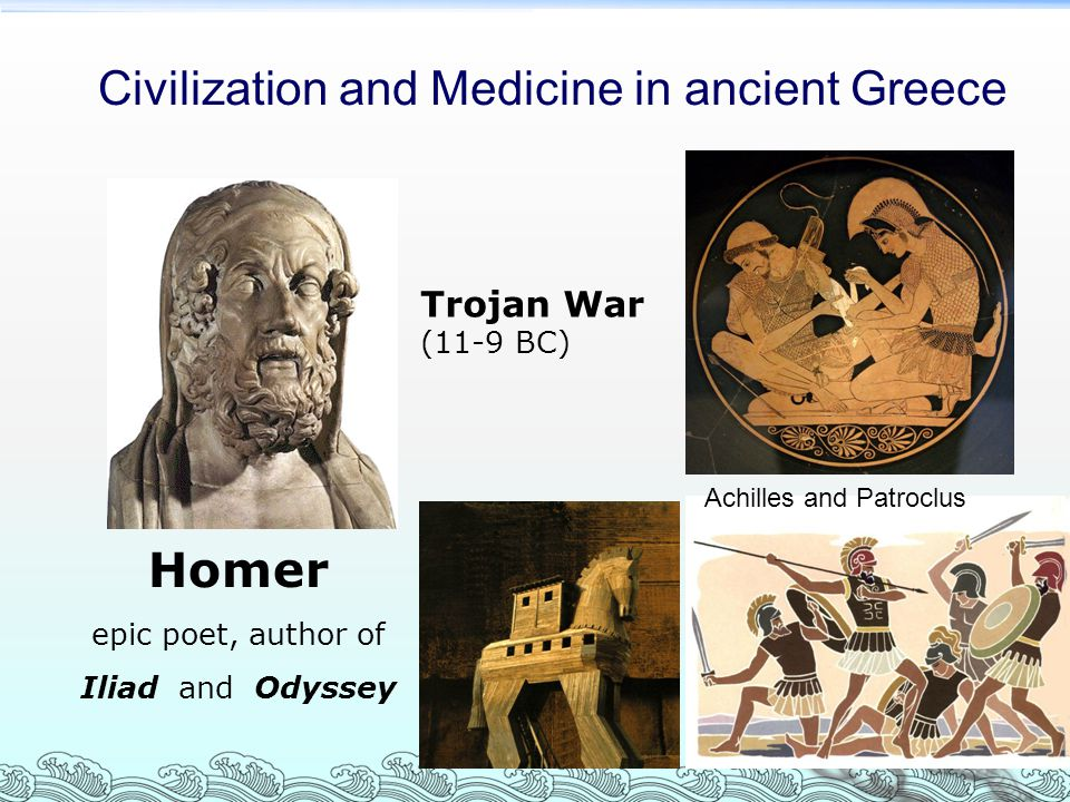 Galen of Pergamon Pioneer of Experimental physiology  Arteries carry blood not air  Urine formation in the kidney not bladder  Recurrent laryngeal nerve controls voice  Performing transections of the spinal cord