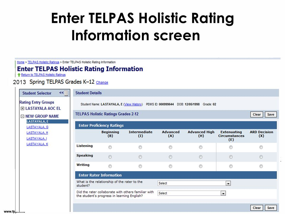 Enter TELPAS Holistic Rating Information screen 2013