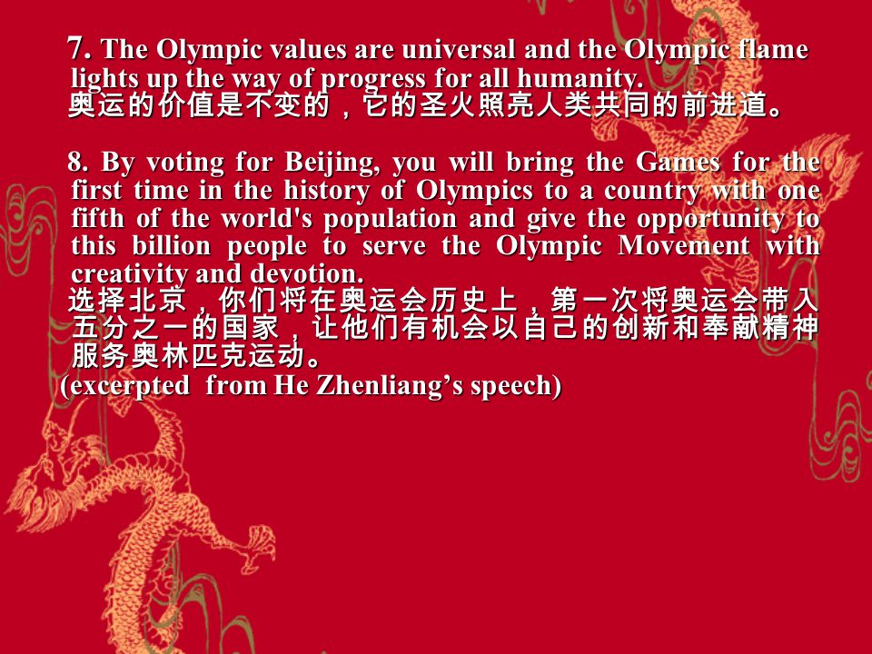 4. I wish to take this opportunity to pledge to you that if there is a surplus in the Games revenue, we will use it to set up an Olympic Friendship an