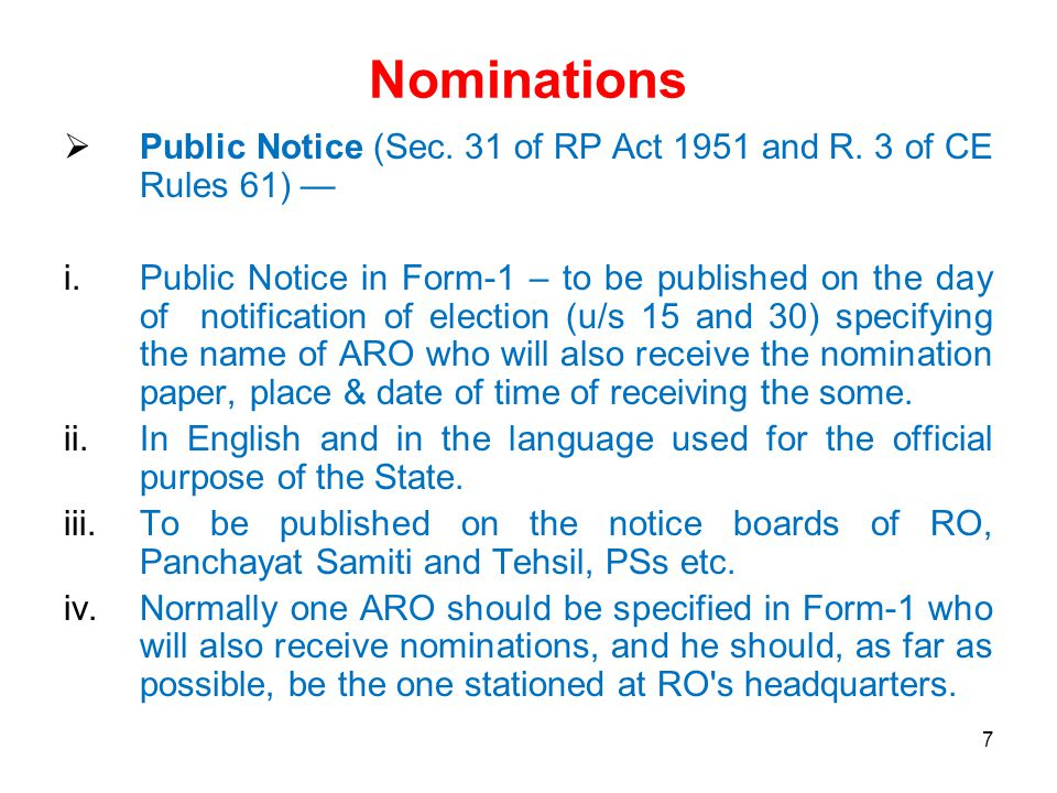 7 Nominations  Public Notice (Sec. 31 of RP Act 1951 and R.