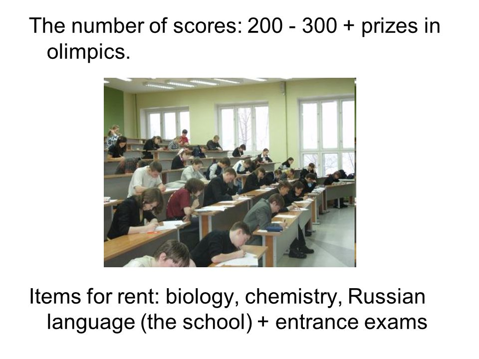 The number of scores: 200 - 300 + prizes in olimpics.