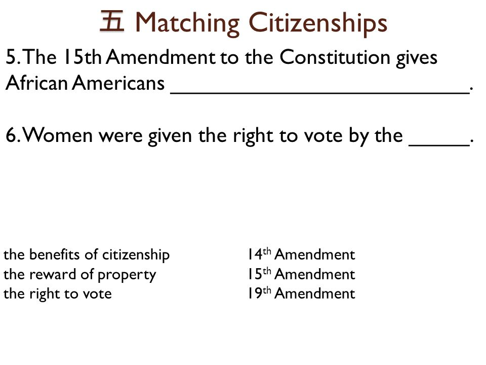 五 五 Matching Citizenships 5.