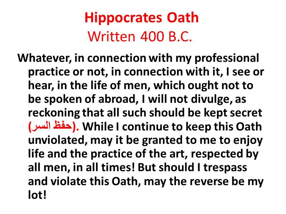 Hippocrates Oath Written 400 B.C.