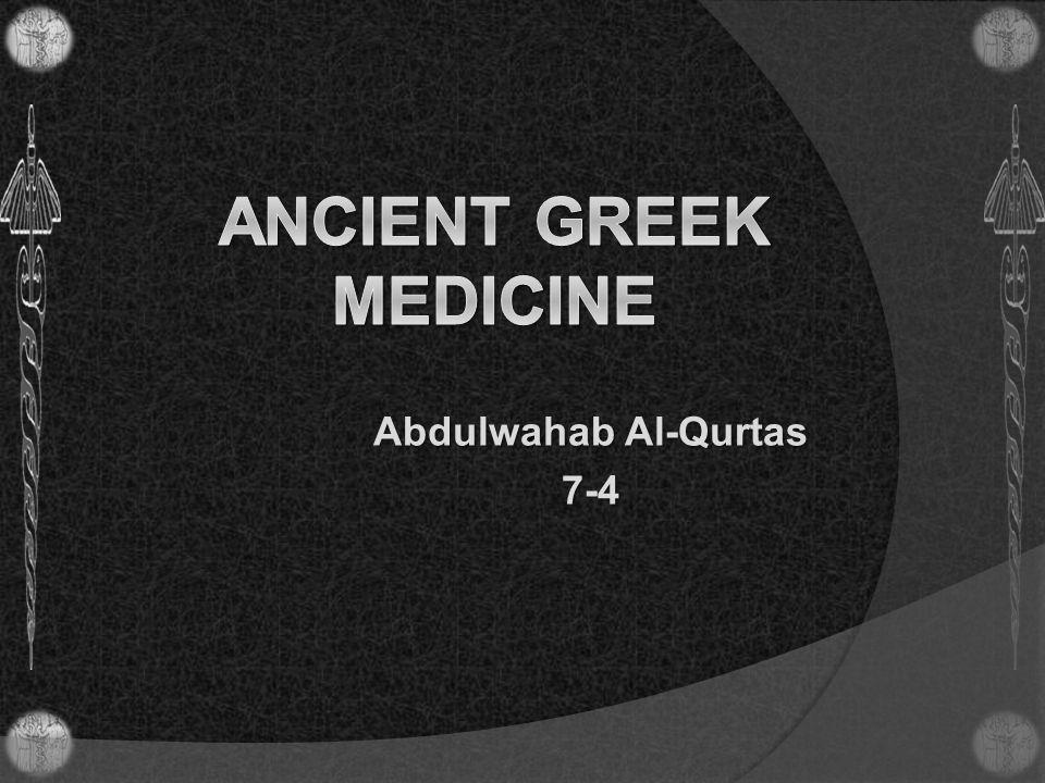 Abdulwahab Al-Qurtas 7-4