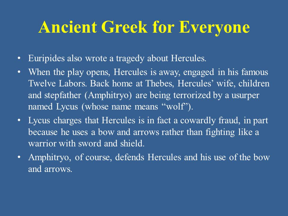 Ancient Greek for Everyone The actual relationship between words and that to what they refer was a topic of lively debate among intellectuals in ancient Greece.