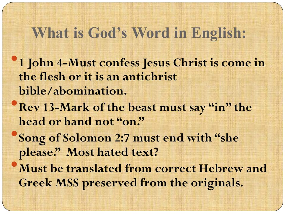 What is God's Word in English: 1 John 4-Must confess Jesus Christ is come in the flesh or it is an antichrist bible/abomination. Rev 13-Mark of the be
