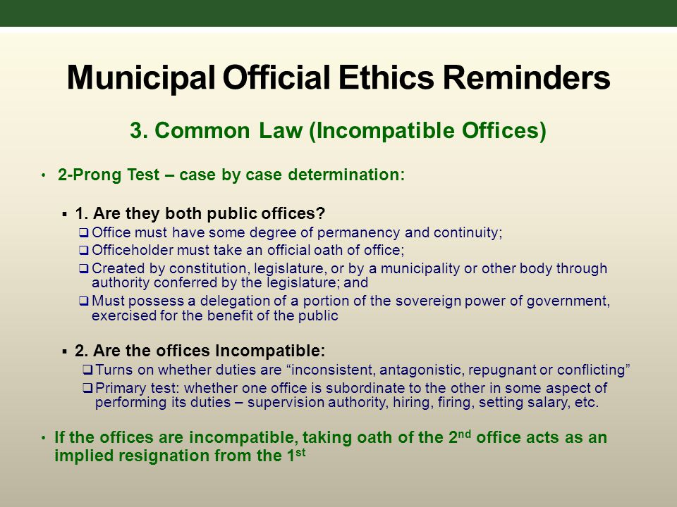 Municipal Official Ethics Reminders 3.