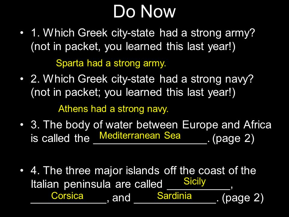 Do Now 1. Which Greek city-state had a strong army? (not in packet, you learned this last year!) 2. Which Greek city-state had a strong navy? (not in