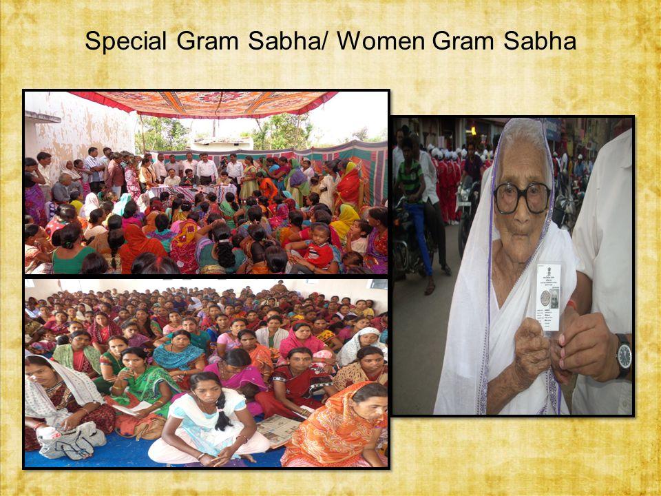 Special Gram Sabha/ Women Gram Sabha