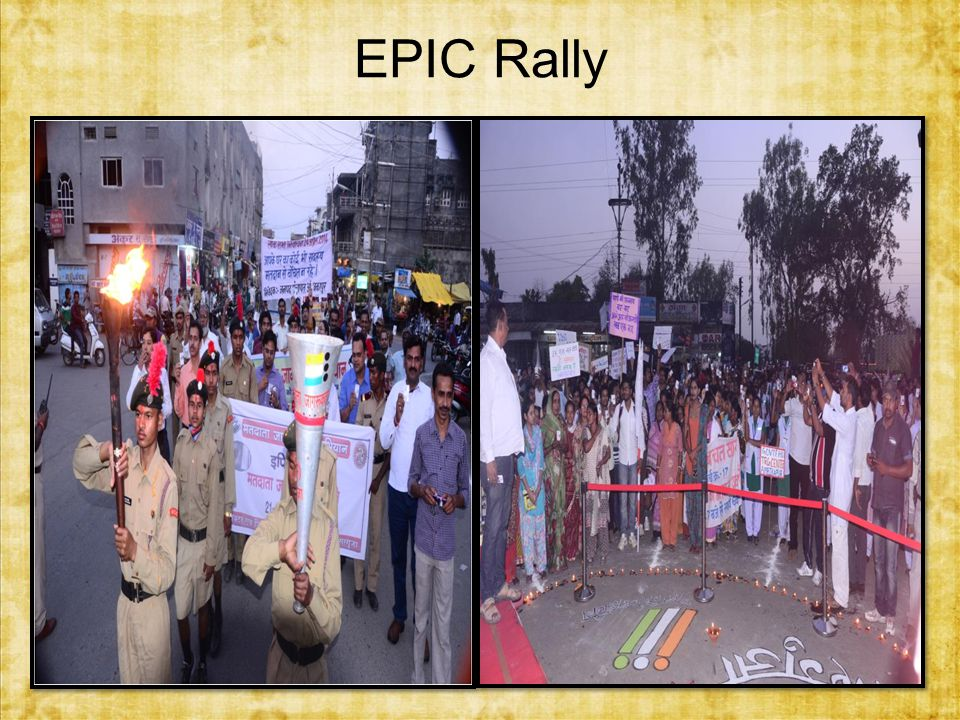 EPIC Rally