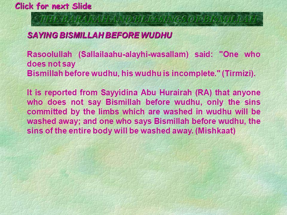 A HADEETHE QUDSI Rasoolullah (Saliallaahu-alayhi-wasallam) said that Sayyidina Jibreel made mention of this Hadeeth under oath that he heard it from S
