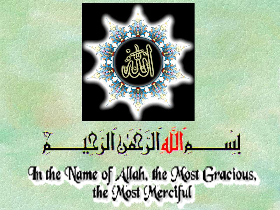 SOURCE Courtesy: www.everymuslim.com
