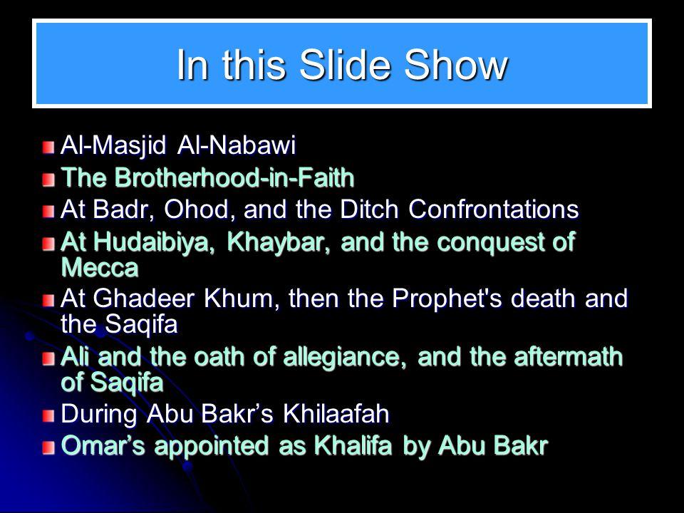 Sources of Reference Al Farooq, Omar, Muhammad Husayn Haykal al-Tabari, History of the Prophets and Kings Tabqat ibn Sa ad.