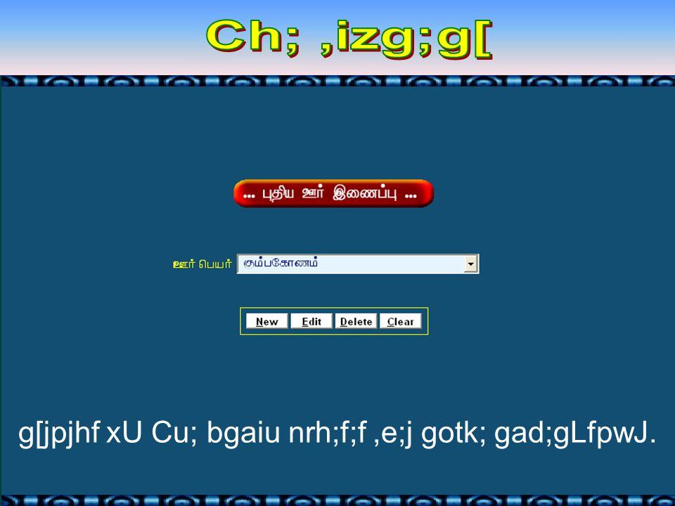 Cable Soft bkd;bghUis bjhlq;f gad;gLk; gotk;