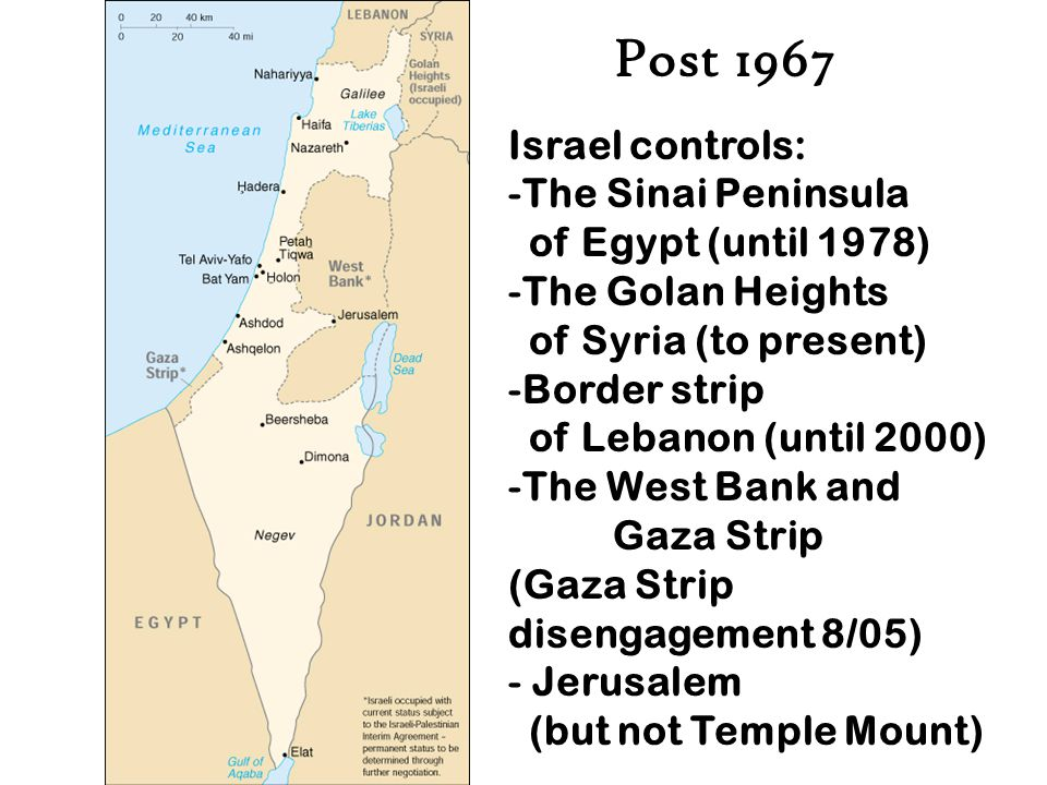 The Zionist invasion is a vicious invasion...