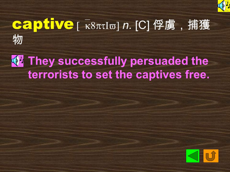 capture [`k8ptS2] vt. 俘虜,逮捕, 捕獲 Two of the runaway prisoners were captured and the rest escaped.
