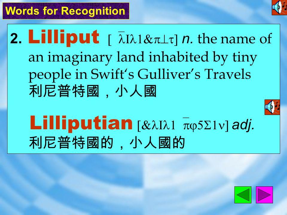 1.Gulliver [`G^lIv2] n.