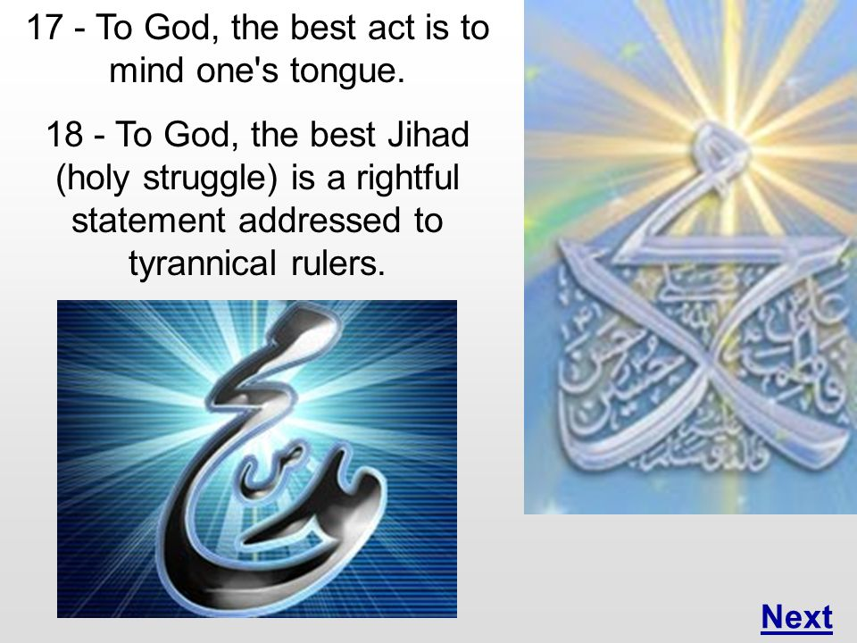 17 - To God, the best act is to mind one s tongue.