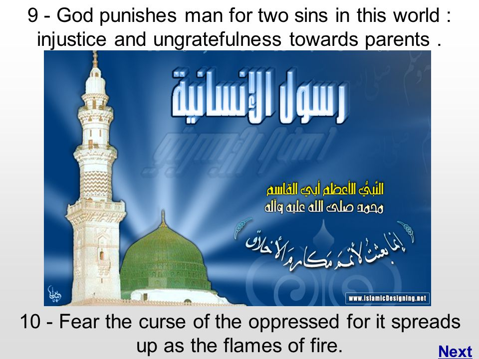 9 - God punishes man for two sins in this world : injustice and ungratefulness towards parents.