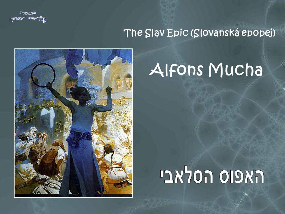 The Slav Epic (Slovanská epopej) Alfons Mucha