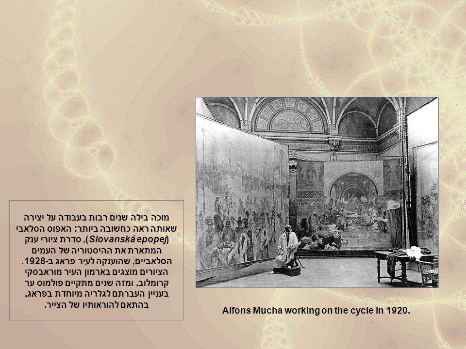 מוכה בילה שנים רבות בעבודה על יצירה שאותה ראה כחשובה ביותר: האפוס הסלאבי (Slovanská epopej), סדרת ציורי ענק המתארת את ההיסטוריה של העמים הסלאביים, שהוענקה לעיר פראג ב-1928.