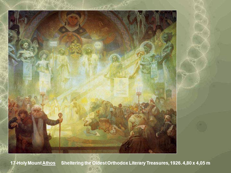 17-Holy Mount Athos Sheltering the Oldest Orthodox Literary Treasures, 1926. 4,80 x 4,05 m