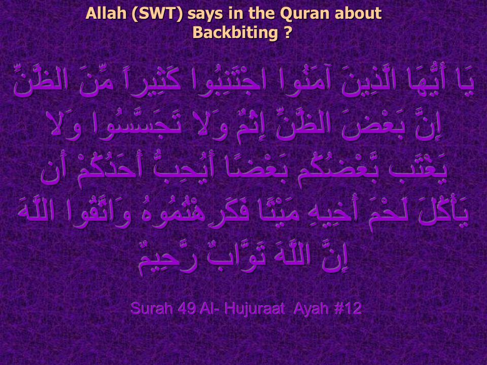 Allah (SWT) says in the Quran about Backbiting ?