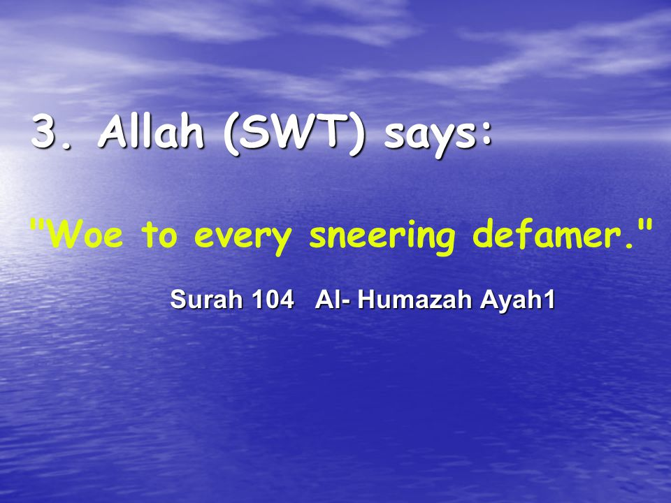 3. Allah (SWT) says: