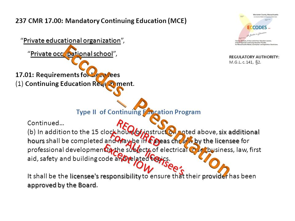 237 CMR 17.00: Mandatory Continuing Education (MCE) Private educational organization Private educational organization , Private occupational school Private occupational school , 17.01: Requirements for Licensees (1) Continuing Education Requirement.