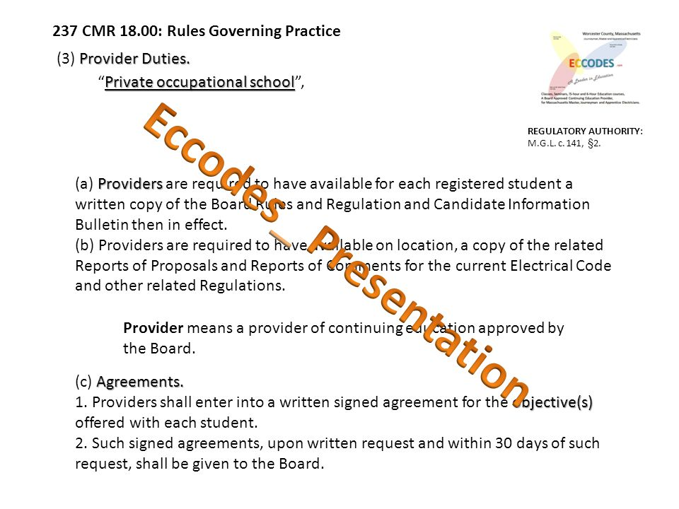 237 CMR 18.00: Rules Governing Practice Provider Duties.