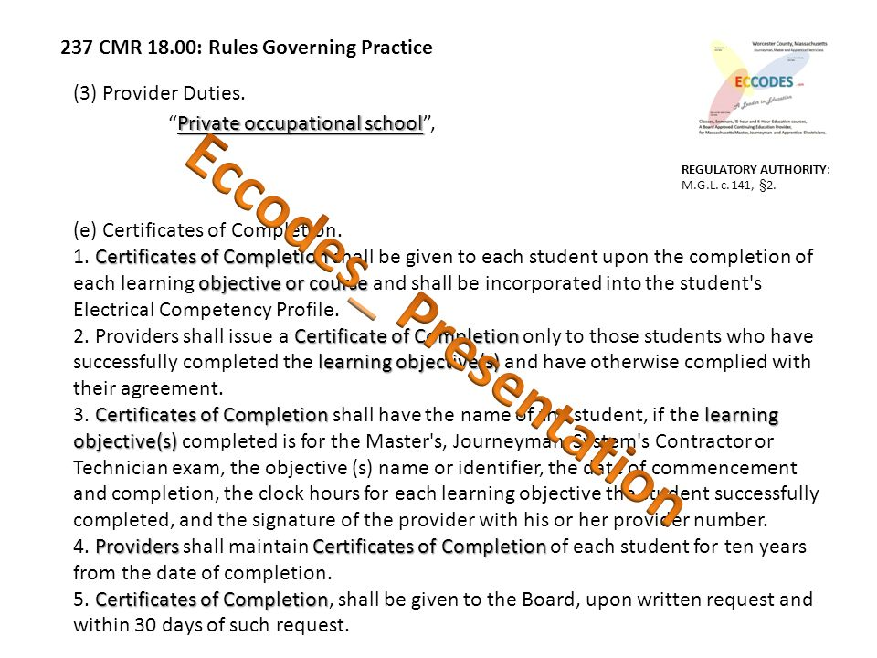 237 CMR 18.00: Rules Governing Practice (3) Provider Duties.