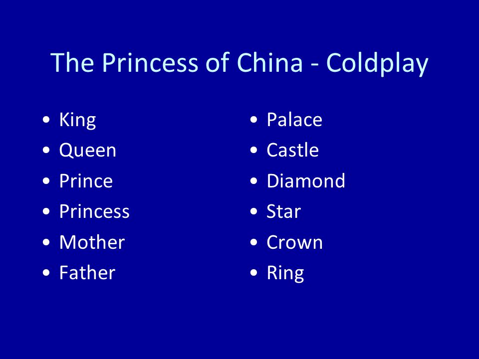 The Princess of China - Coldplay King Queen Prince Princess Mother Father Palace Castle Diamond Star Crown Ring