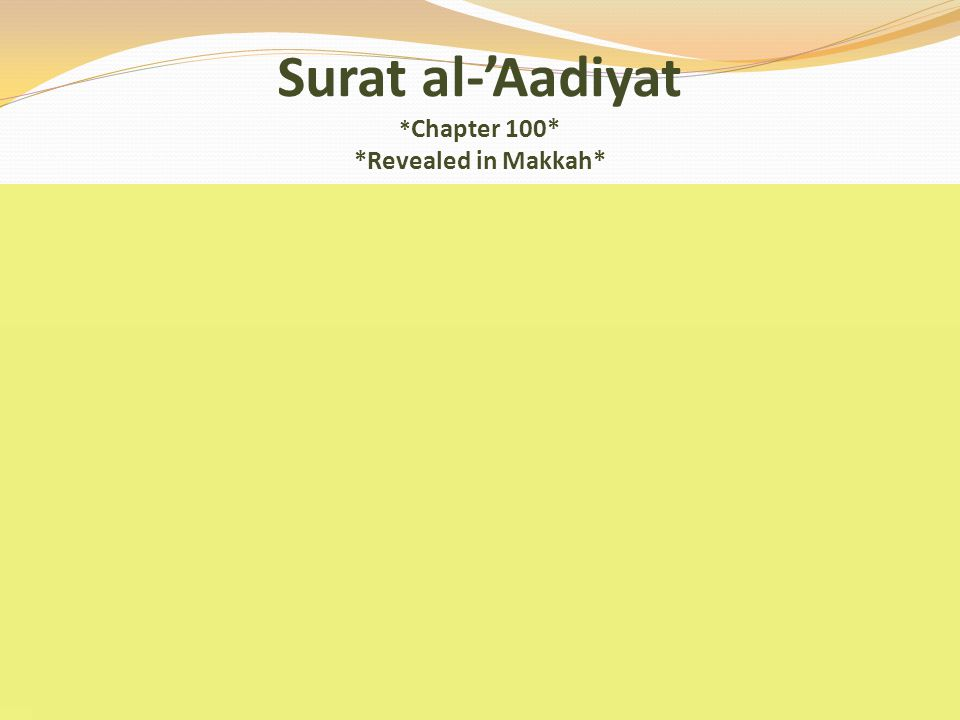 Surat al-'Aadiyat * Chapter 100* *Revealed in Makkah*