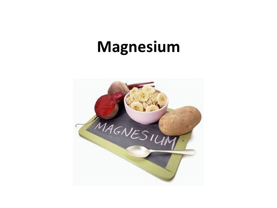 Be aware that not all of the symptoms need to be present to presume magnesium deficiency; but, many of them often occur together.