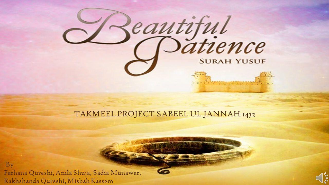 TAKMEEL PROJECT SABEEL UL JANNAH 1432 By Farhana Qureshi, Anila Shuja, Sadia Munawar, Rakhshanda Qureshi, Misbah Kassem