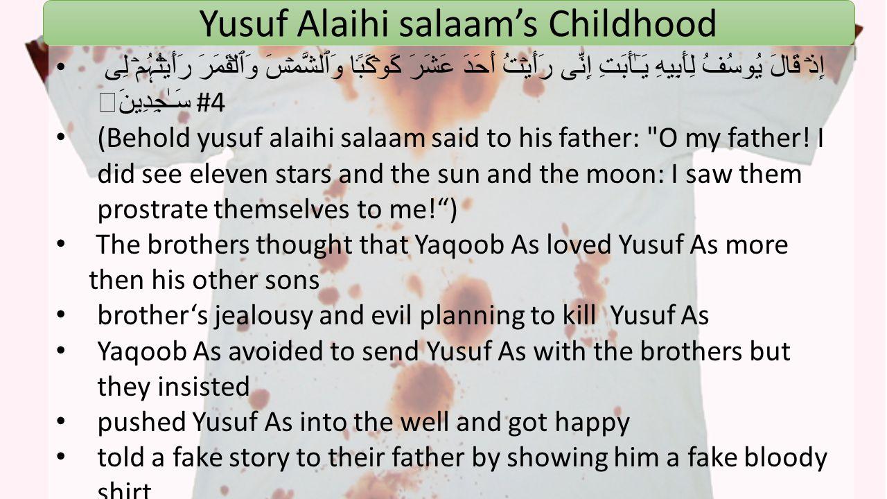 Yusuf Alaihi salaam's Childhood إِذۡ قَالَ يُوسُفُ لِأَبِيهِ يَـٰٓأَبَتِ إِنِّى رَأَيۡتُ أَحَدَ عَشَرَ كَوۡكَبً۬ا وَٱلشَّمۡسَ وَٱلۡقَمَرَ رَأَيۡتُہُمۡ لِى سَـٰجِدِينَ #4 (Behold yusuf alaihi salaam said to his father: O my father.