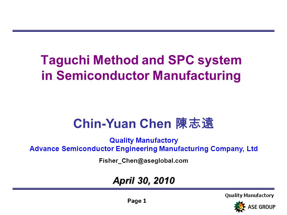 Quality Manufactory Page 2 This presentation will cover the following topics, Taguchi Method Application in Assembly and Testing Site, SPC appliation system in Assembly process.