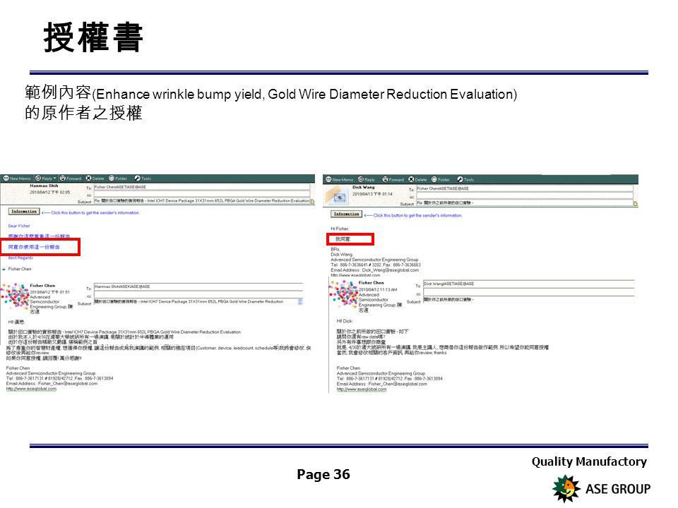 Quality Manufactory Page 36 授權書 範例內容 (Enhance wrinkle bump yield, Gold Wire Diameter Reduction Evaluation) 的原作者之授權