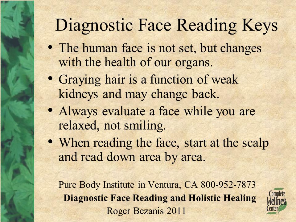 Diagnostic Face Reading Keys The human face is not set, but changes with the health of our organs.