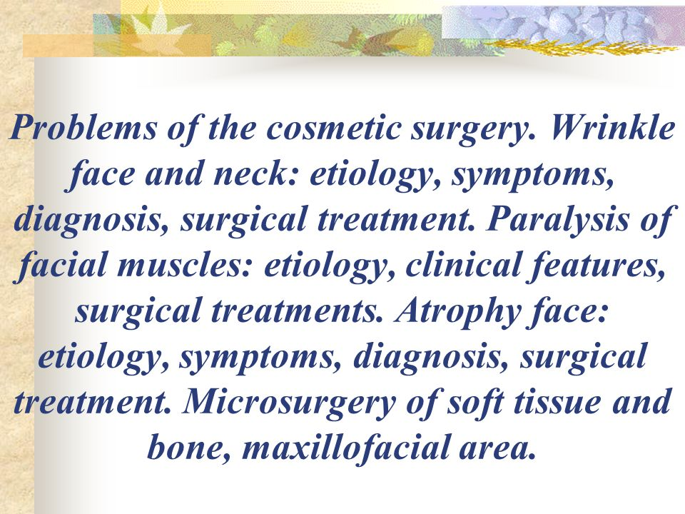 Problems of the cosmetic surgery.
