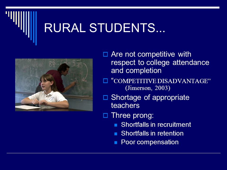 RURAL STUDENTS...