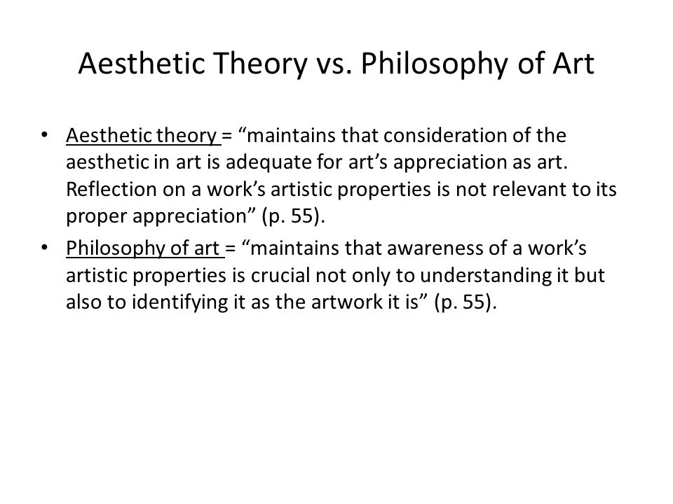 Aesthetic Theory vs.