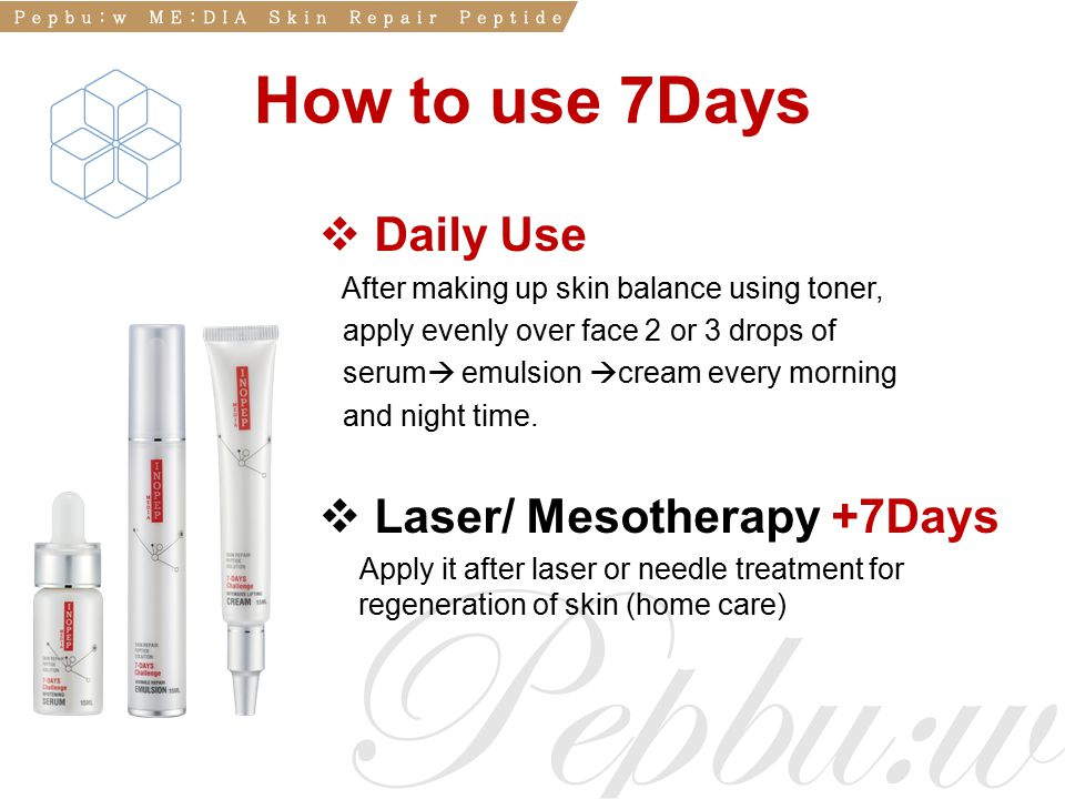 How to use 7Days  Daily Use After making up skin balance using toner, apply evenly over face 2 or 3 drops of serum  emulsion  cream every morning a