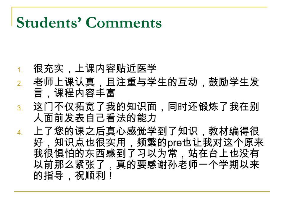 Students' Comments 1. 很充实,上课内容贴近医学 2. 老师上课认真,且注重与学生的互动,鼓励学生发 言,课程内容丰富 3.