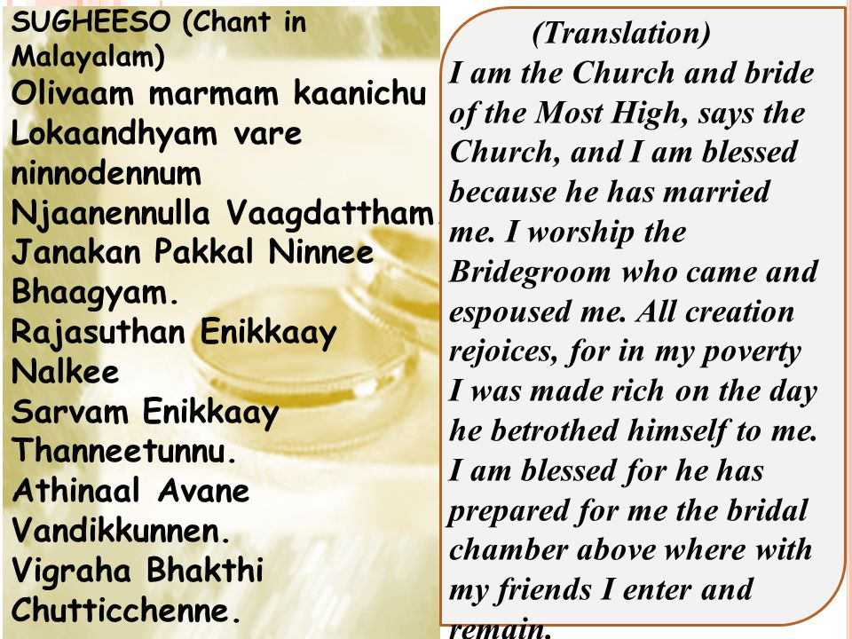 SUGHEESO (Chant in Malayalam) Olivaam marmam kaanichu Lokaandhyam vare ninnodennum Njaanennulla Vaagdattham.
