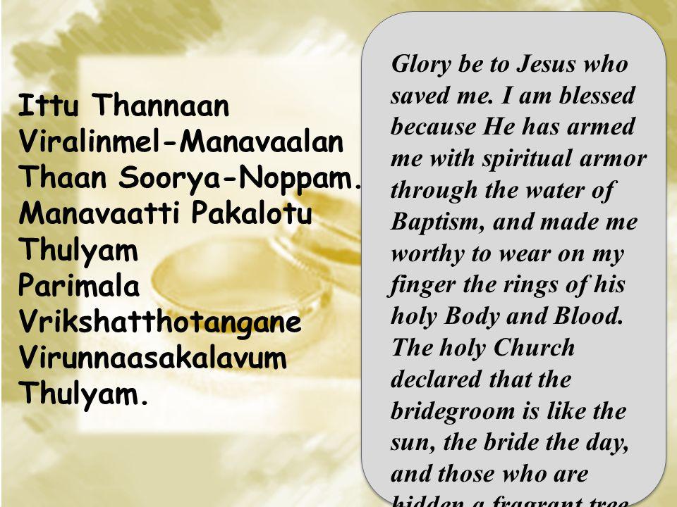 Ittu Thannaan Viralinmel-Manavaalan Thaan Soorya-Noppam.