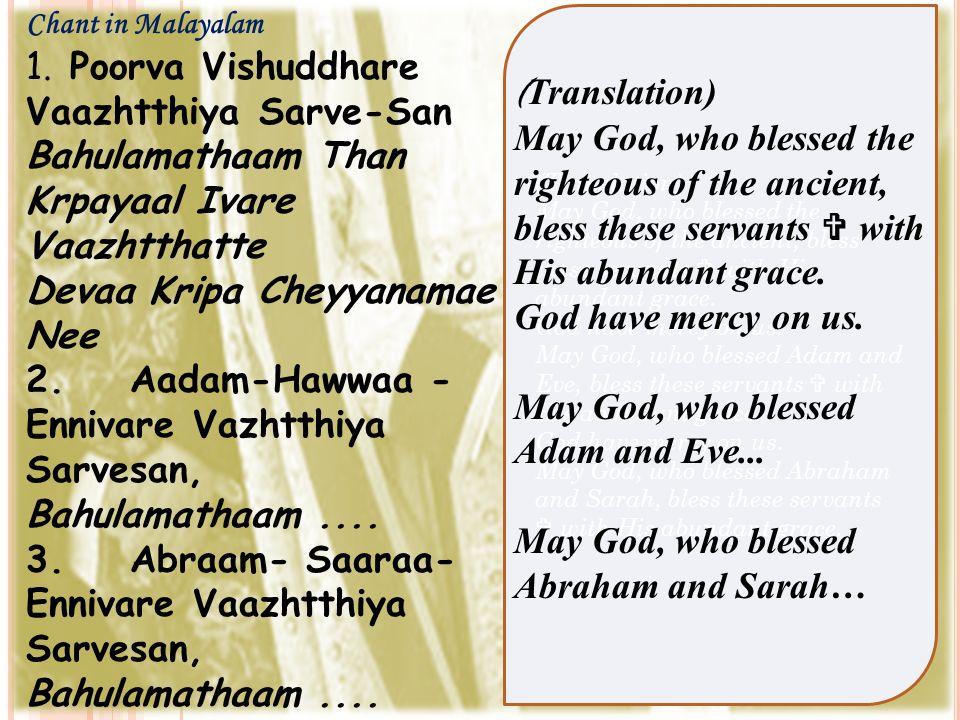 Chant in Malayalam 1.