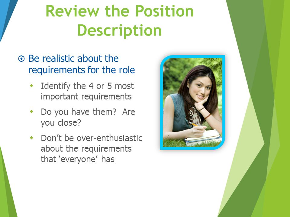 Review the Position Description  Be realistic about the requirements for the role  Identify the 4 or 5 most important requirements  Do you have the